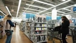 美國消費價格大幅上揚