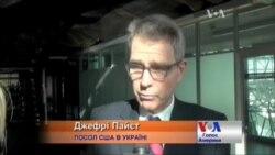Прийняті антикорупційні закони тепер треба виконувати - посол США в Україні