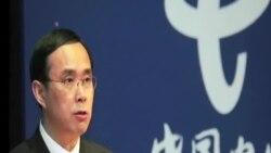 林和立: 中國反腐敗轉向國營和私營企業