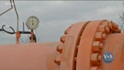 Польська нафтогазова компанія продаватиме Україні американський газ. Відео