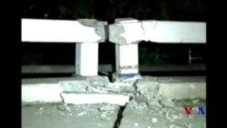 至少六人死於菲律賓南部地震