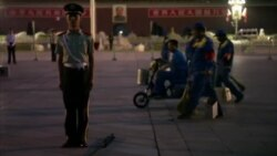 CHINA TIANANMEN VOSOT
