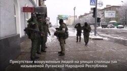 Эксперт: последние события в ЛНР и ДНР - внутренняя борьба в Кремле
