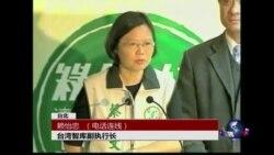 "VOA连线:蔡英文提两岸""常态化"",北京强调""九二共识"""