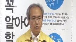 南韓又有三人死於中東呼吸綜合症