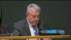 В ООН 65 країн ухвалили резолюцію щодо Криму. Відео