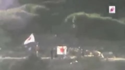 韩国抗议日本成立宣示领土主权的新政府部门