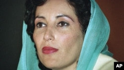 This file photo shows Pakistan's Benazir Bhutto in December 1988, the year she was sworn in as the first female prime minister of Pakistan.