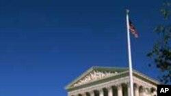 Démission d'un juge libéral de la Cour suprême