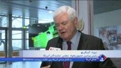گزارش صدای آمریکا از نشست ایران آزاد با حضور مخالفان جمهوری اسلامی و چهرههای سیاسی آمریکا