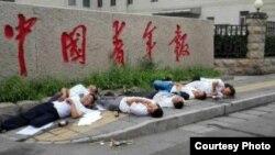 七人在中青社前喝農藥自殺 (網络圖片)