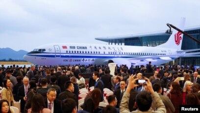 Le premier Boeing 737 Max 8 d'Air China