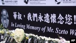 香港立法会大楼外安放的悼念司徒华先生的横幅