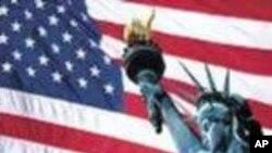 Novo veleposlanstvo SAD u Beogradu bit će 'simbol američke posvećenosti Srbiji'