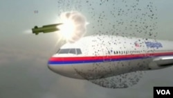 MH17 აფეთქების სიმულაცია