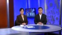 VOA卫视(2014年1月20日 第二小时节目)