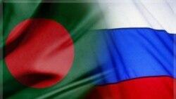 امضای قرارداد تاسیس نیروگاه اتمی بنگلادش و روسیه