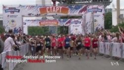 Russia's Athletics Ban Sags Olympic Spirits