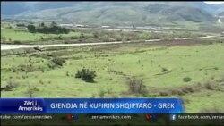 Gjendja në kufirin Shqipëri-Greqi