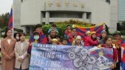 台湾年轻政治人物站出来声援西藏争取自由