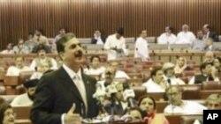 의회에서 연설하는 유수프 라자 길라니 파키스탄 총리