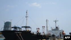 This undated handout image obtained July 30, 2021, courtesy of the U.S. Department of Justice, shows oil tanker M/T Courageous docked in an undisclosed location.