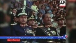 ۳۵ سال از ترور انورسادات رئیس جمهوری مصر گذشت