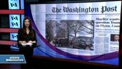 24 Ocak Amerikan Basınından Özetler