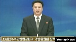 북한은 6일 국방위원회 정책국 대변인 성명을 통해 전날 이산가족 상봉 합의이행의 재고를 시사하며 한미합동군사연습과 비방중상의 중지를 요구했다.