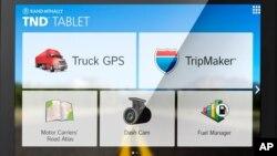 Berbagai sistem aplikasi (app) dan jaringan internet kini mampu menghubungkan berbagai perangkat elektronik sekaligus (foto: ilustrasi).