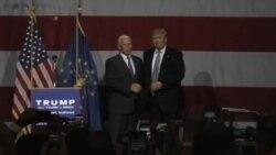 ترامپ رسما مایک پنس را به عنوان معاون معرفی کرد