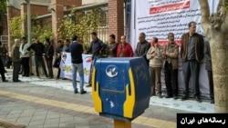کارگران فولادسازی ارومیه تجمع اعتراضی کردند.
