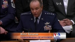 Зброя може і не допомогти Україні, але нинішня політика не працює - командувач НАТО. Відео