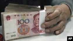 Giấy bạc 100 đồng nguyên của Trung Quốc