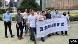 14名民主派議員遊行要求與特首林鄭月娥會面。(毛孟靜社交網站圖片)