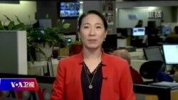3/22【海峡论谈】(重播) 专访前台湾总统马英九谈美台关系