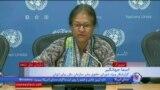 گزارش کنفرانس خبری «اسما جهانگیر» درباره گزارش نقض حقوق بشر ایران