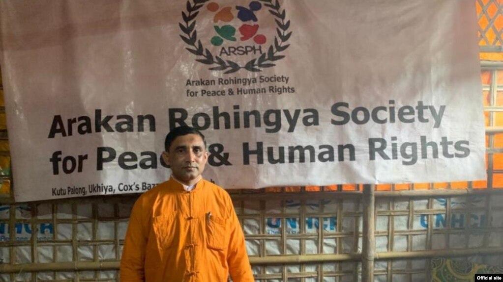 ႐ုိဟင္ဂ်ာအဖဲြ႔အစည္း ARPSH ဥကၠ႒ ဦး Mohib Ullah (Photo : HRW website )