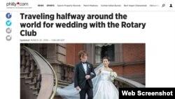 """یوسوکه یودا ۳۳ ساله و کازوکو اینوئه ۳۵ ساله به کمک """"روتاری کلاب"""" در فلادلفیا ازدواج کردند."""