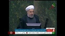 US Iran Nuclear