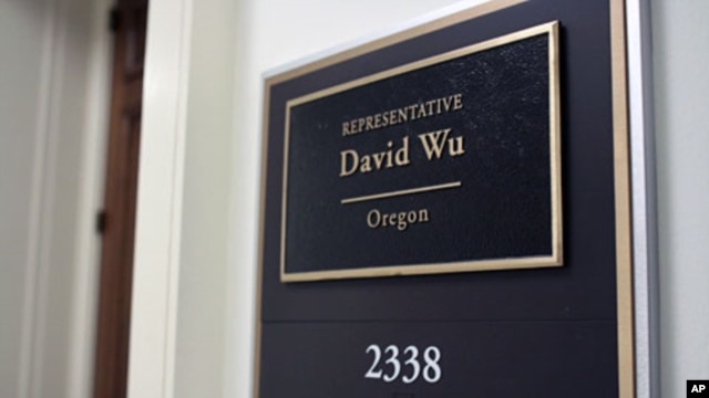 The Capitol Hill office of Rep. David Wu, D-Ore., is seen on Capitol Hill in Washington, July 25, 2011