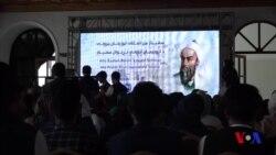 Afg'onistonda Beruniyga bag'ishlangan anjuman