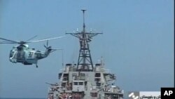L'Iran rejette l'avertissement des États-Unis concernant le détroit d'Hormuz