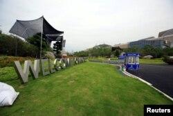 杭州一个会议中心入口处,20国集团峰会将在这个会议中心举行(2016年8月3日)