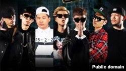 """Show Me The Money"" S. Korean show promo photo"