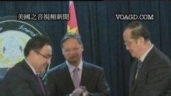 2011-12-28 美國之音視頻新聞: 中國與阿富汗簽署石油協議