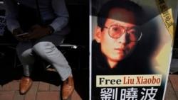 Liu Xiaobo က်န္းမာေရးပိုဆိုးလာဟု တရုတ္ေဆးရံု ထုတ္ျပန္