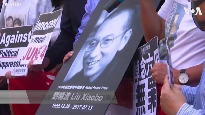 刘晓波逝世三周年 美国观察人士指其精神永存