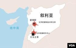 美英法联军袭击的叙利亚目标地图