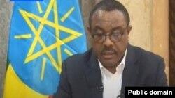 Obbo Hayile-maariyaam Dessaaleny